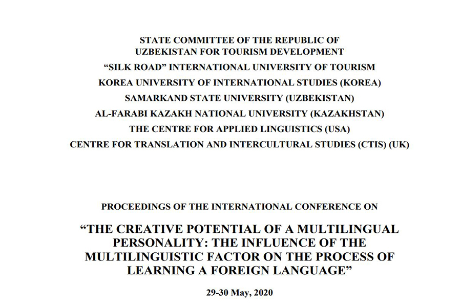 """THE CREATIVE POTENTIAL OF A MULTILINGUAL PERSONALITY: THE INFLUENCE OF THE MULTILINGUISTIC FACTOR ON THE PROCESS OF LEARNING A FOREIGN LANGUAGE"""